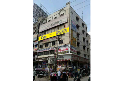 Spoken English Institute Kukatpally