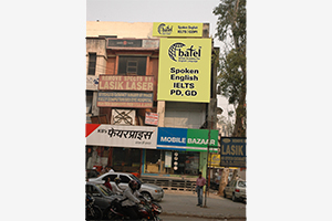 Spoken English Institute in Patel Nagar