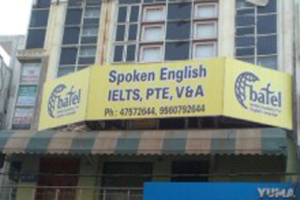 English Speaking Course in Kohat Enclave