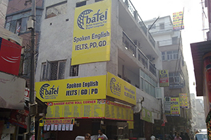 Spoken English Institute in Satya Niketan