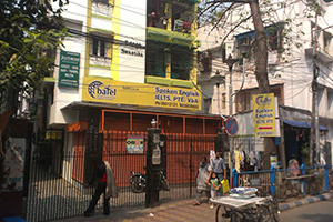 Spoken English Institute in Kolkata
