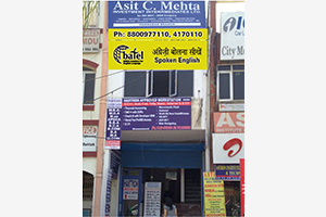 English Spoken Institute in Faridabad
