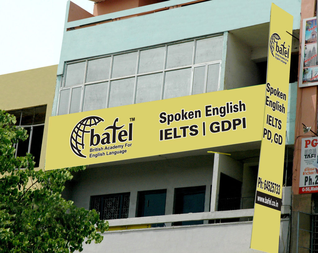Spoken English Institute in Laxmi Nagar