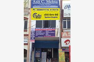 English Speaking Course in Tilak Nagar