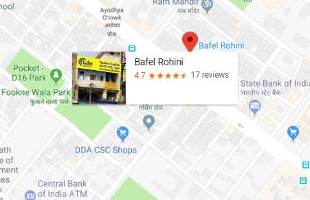 Bafel_Rohini