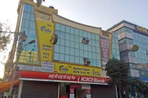 Delhi - Dwarka
